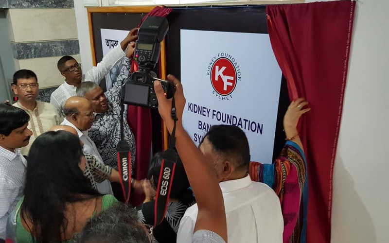 Welcome to Kidney Foundation